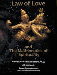 relationship beetween science and mathematics